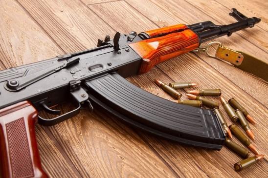 rifle gun